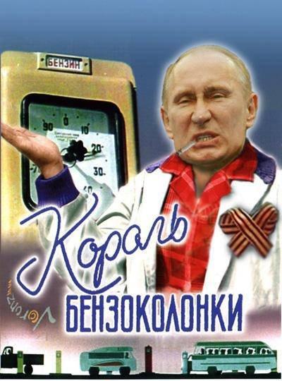 """""""Путин не хочет дипломатического решения"""": Маккейн снова призвал немедленно предоставить Украине оружие - Цензор.НЕТ 338"""